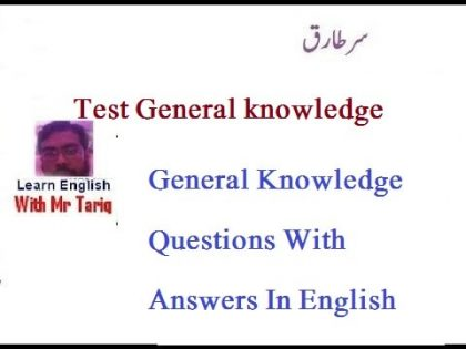 General knowledge questions with answers in English