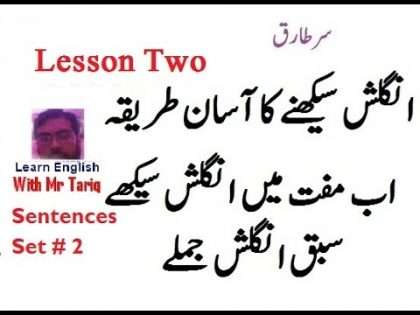 Learn English With Mr Tariq