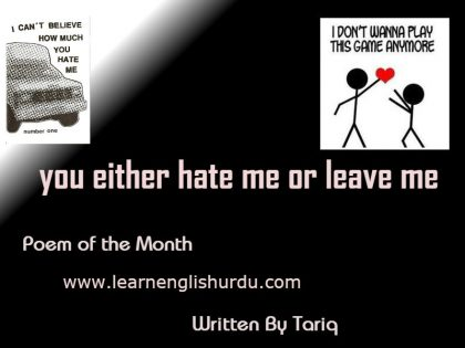 You either hate me or leave me – Poem Written By Tariq