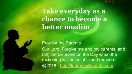 7 Islamic Status Quotes for Ramadan In English ! Urdu