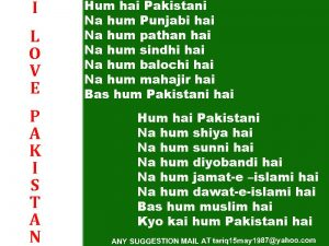 Speech and Patriotic Song On 14th August Pakistan Independence Day