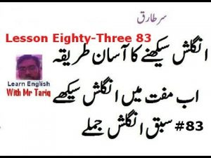 20 Sentences Using Days Of The Week In English And Urdu