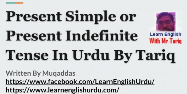 Present Simple or Present Indefinite Tense In Urdu By Tariq