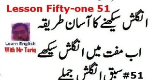 lesson fifty one how to change state verb into action verb