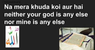 Enough mom  I got tired! Maaa main thak gaya Punjabi Poem