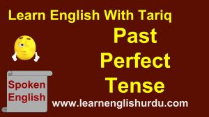 New-work-by-M-1-300x169 Past Perfect Tense In Urdu - Learn English Grammar