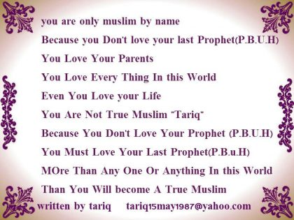 You are only Muslim By Name