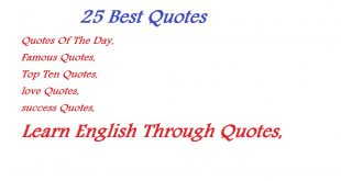 25 Best Quotes Of The Day – Learn English Through Quotes