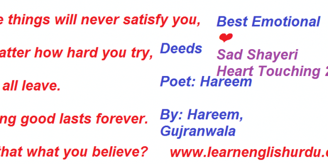 Deeds By: Hareem, Gujranwala ~ Heart Touching Lines English With Urdu Translation