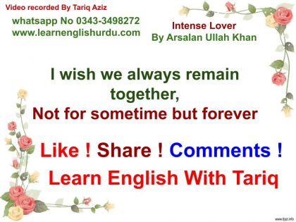 Intense Lover by arsalan