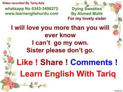 Poem For Sister Dying Sweetie