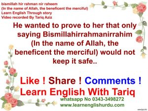 bismillah-story-300x225 Islamic Short English Story In Urdu & Hindi ~ Learn English Through Urdu