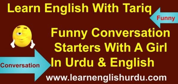 Funny Conversation In Urdu & English