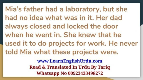 English Story The Laboratory