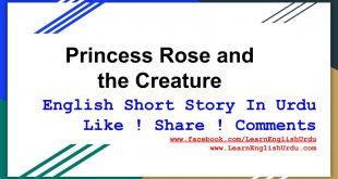 Short Story Princess Rose and the Creature