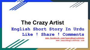 Short Story The Crazy Artist